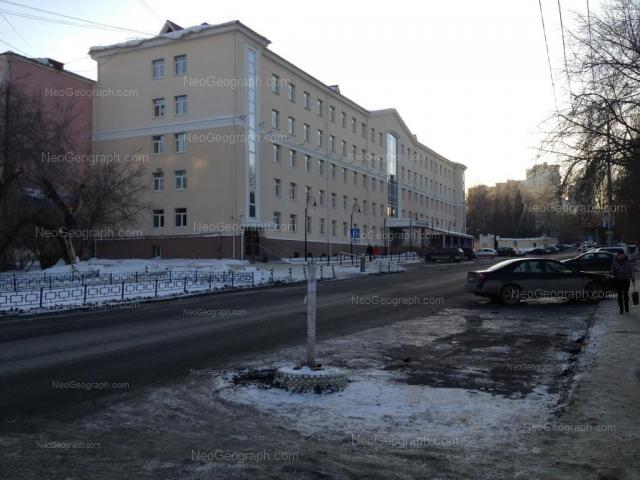 Адрес(а) на фотографии: улица Народной Воли, 24, Екатеринбург