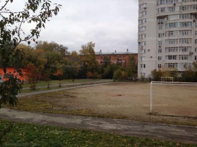 Адрес(а) на фотографии: улица Бажова, 133, Екатеринбург