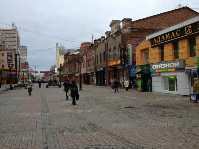 Адрес(а) на фотографии: улица Вайнера, 9А, 16, 16А, 16З, Екатеринбург