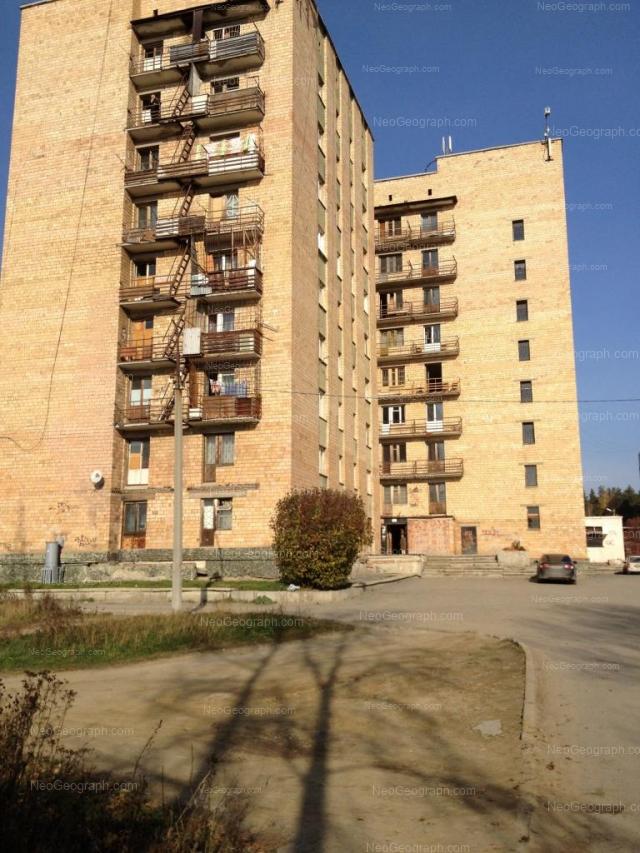 Адрес(а) на фотографии: Самаркандская улица, 41, Екатеринбург