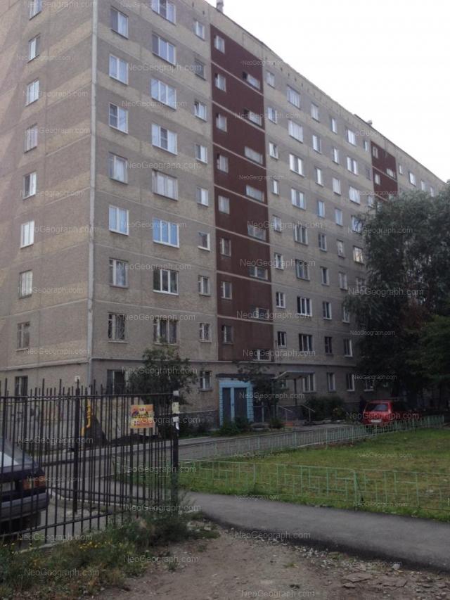 Address(es) on photo: Sireneviy boulevard, 15, Yekaterinburg