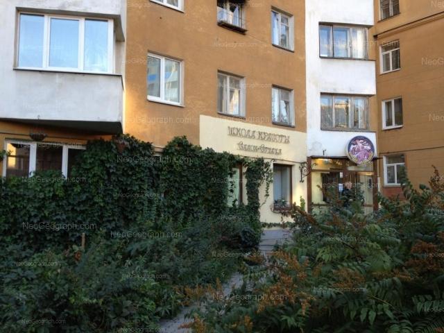Address(es) on photo: Krasniy lane, 4, 6, Yekaterinburg