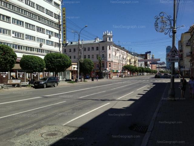 Address(es) on photo: Malisheva street, 21/1, 23, 25, 27, Yekaterinburg