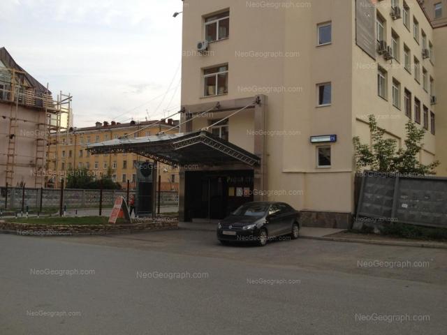 Адрес(а) на фотографии: Красноармейская улица, 72, 76, Екатеринбург