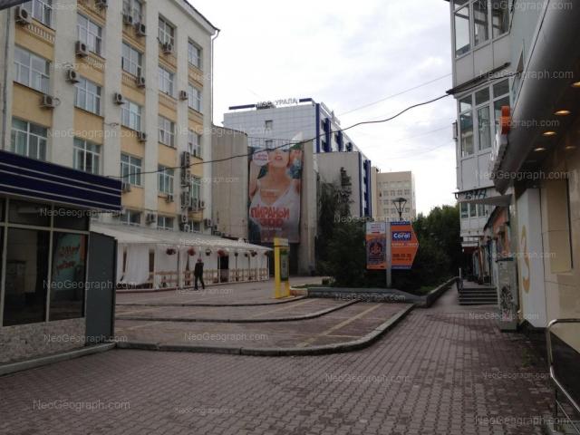 кинотеатр Салют, ул. Толмачева, 12, Екатеринбург, Россия