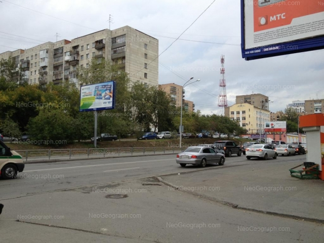 Адрес(а) на фотографии: Гурзуфская улица, 30, 32, Екатеринбург