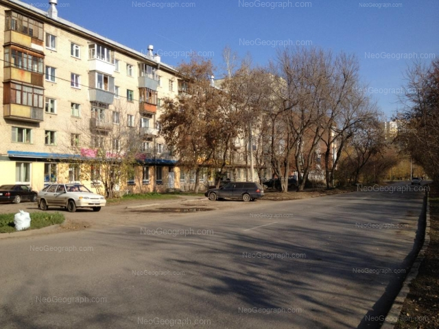 Адрес(а) на фотографии: улица Косарева, 5, 7, Екатеринбург