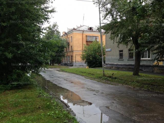 Адрес(а) на фотографии: улица Ломоносова, 14, Екатеринбург