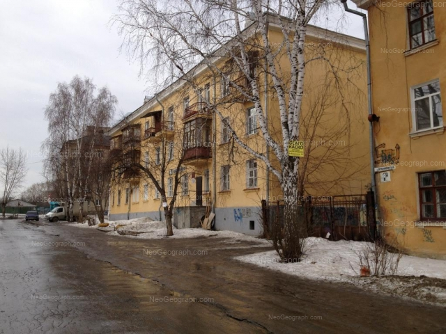 Адрес(а) на фотографии: улица Краснофлотцев, 1Г, 1Д, 8, Екатеринбург