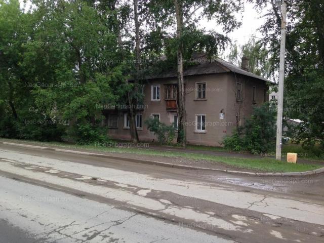 Адрес(а) на фотографии: Коммунистическая улица, 117, Екатеринбург