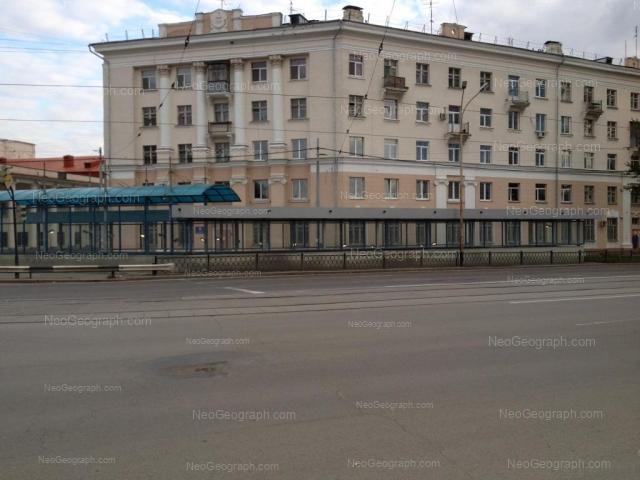 Адрес(а) на фотографии: улица Челюскинцев, 92, 102, Екатеринбург