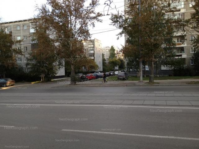 Адрес(а) на фотографии: улица Металлургов, 22, 24, 24А, 26, Екатеринбург
