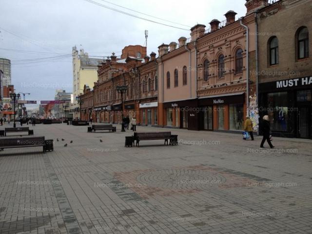 Адрес(а) на фотографии: улица Вайнера, 16, 16А, Екатеринбург