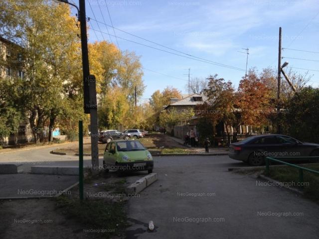 Address(es) on photo: Gastello street, 2А, Yekaterinburg