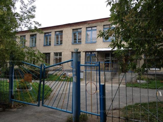 Адрес(а) на фотографии: улица Пальмиро Тольятти, 14А, Екатеринбург