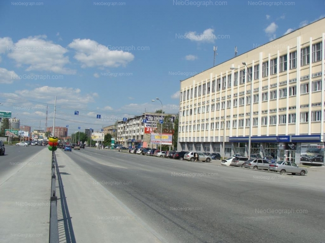 Адрес(а) на фотографии: улица Щорса, 7, Екатеринбург