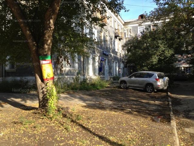 Адрес(а) на фотографии: Студенческая улица, 48, Екатеринбург