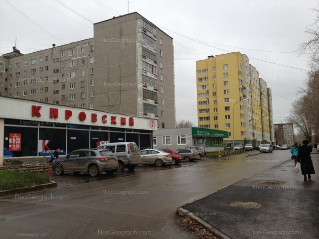 Address(es) on photo: Iulskaya street, 19, 21, 25, 41, Yekaterinburg