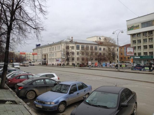 Адрес(а) на фотографии: проспект Ленина, 26, 28а, Екатеринбург