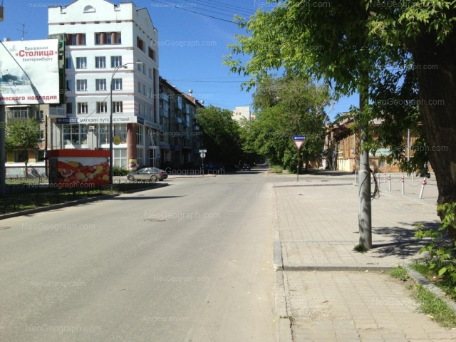 Address(es) on photo: Sakko i Vantsetti street, 54, Yekaterinburg