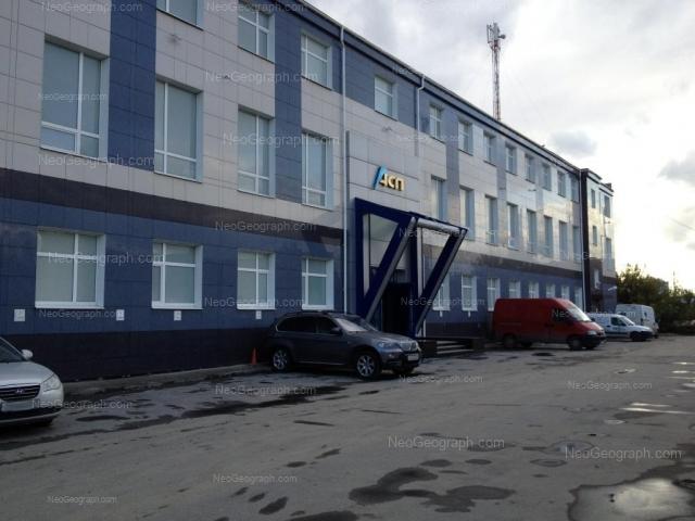 Address(es) on photo: Gagarina street, 30а, Yekaterinburg