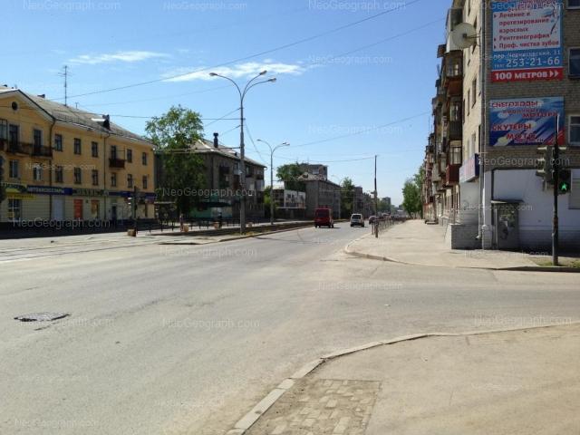 Адрес(а) на фотографии: Донбасская улица, 22, 23, 24, 26, 28, Екатеринбург