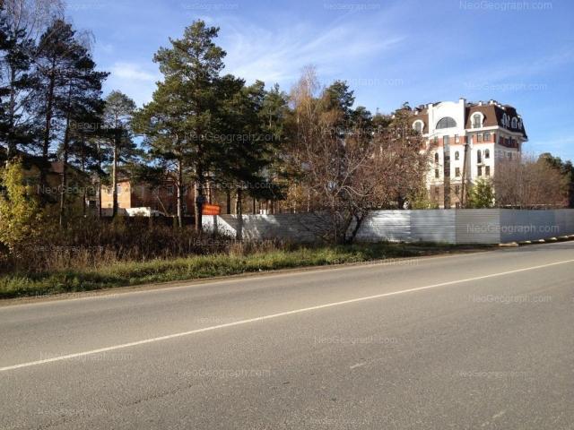 Адрес(а) на фотографии: улица МОПРа, 1а, Екатеринбург
