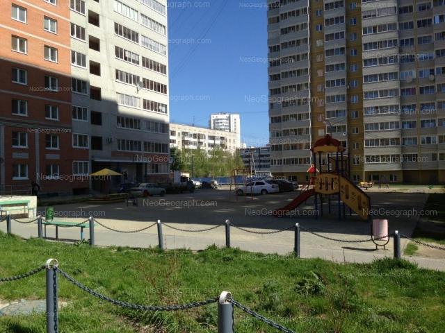 Адрес(а) на фотографии: Билимбаевская улица, 31/1, Екатеринбург