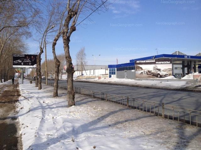 Address(es) on photo: Vostochnaya street, 5в, Yekaterinburg