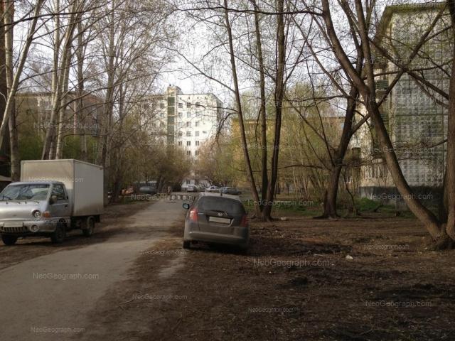Address(es) on photo: Shaumyana street, 86/2, 88, 90, Yekaterinburg