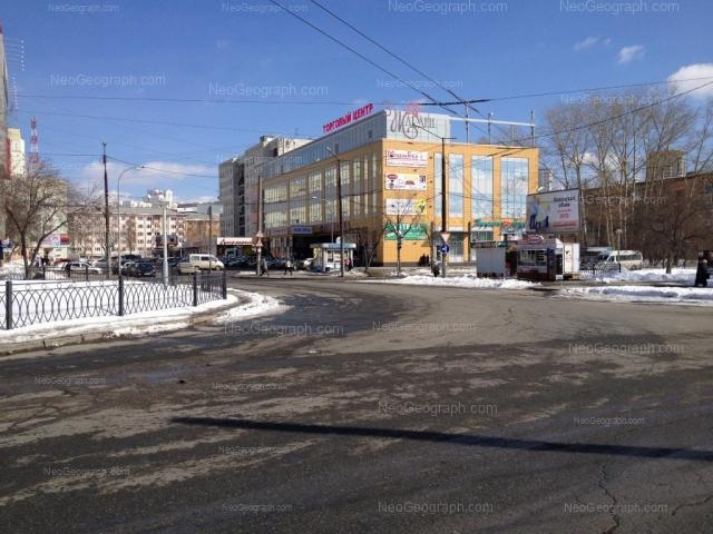 Адрес(а) на фотографии: улица Пальмиро Тольятти, 20, 24, 28А, Екатеринбург