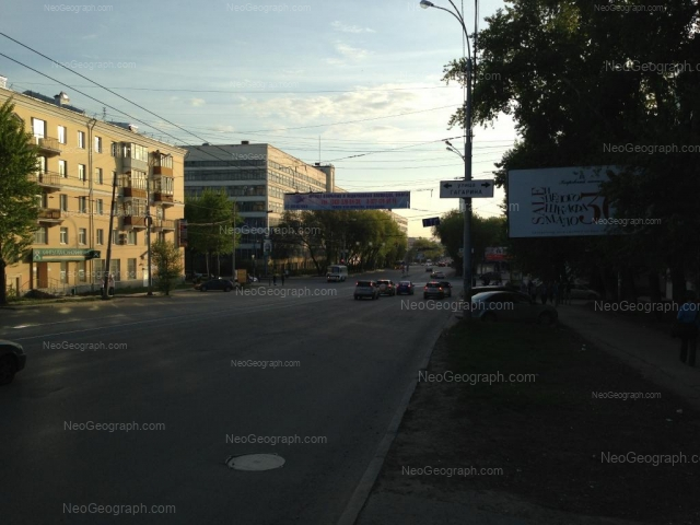 Адрес(а) на фотографии: улица Малышева, 126, 128, Екатеринбург