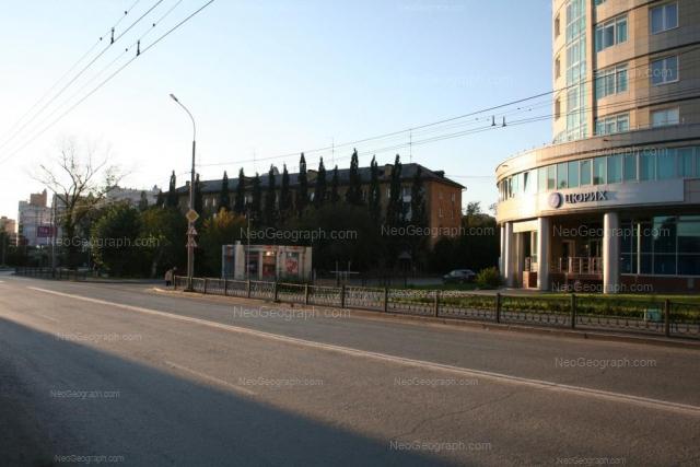 Address(es) on photo: Krasniy lane, 17, Yekaterinburg