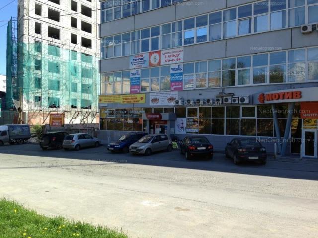 Адрес(а) на фотографии: улица Шейнкмана, 57, Екатеринбург