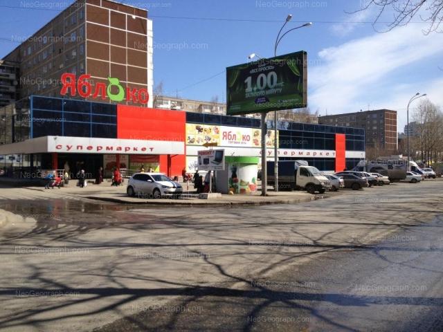 Адрес(а) на фотографии: улица Пехотинцев, 9, 13, Екатеринбург