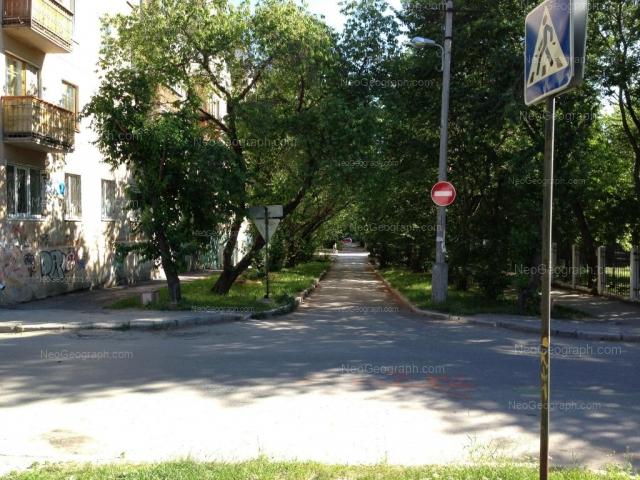 Address(es) on photo: Sotsialisticheskaya street, 1, Yekaterinburg