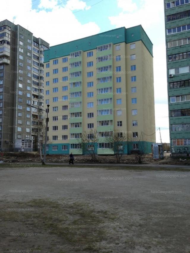 Адрес(а) на фотографии: Таватуйская улица, 1В, 1д, Екатеринбург