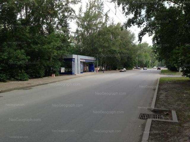Адрес(а) на фотографии: Коммунистическая улица, 81, Екатеринбург