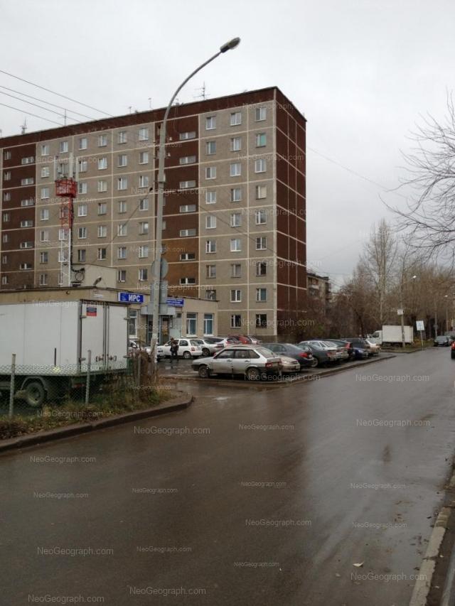Address(es) on photo: Iulskaya street, 41, 43, Yekaterinburg