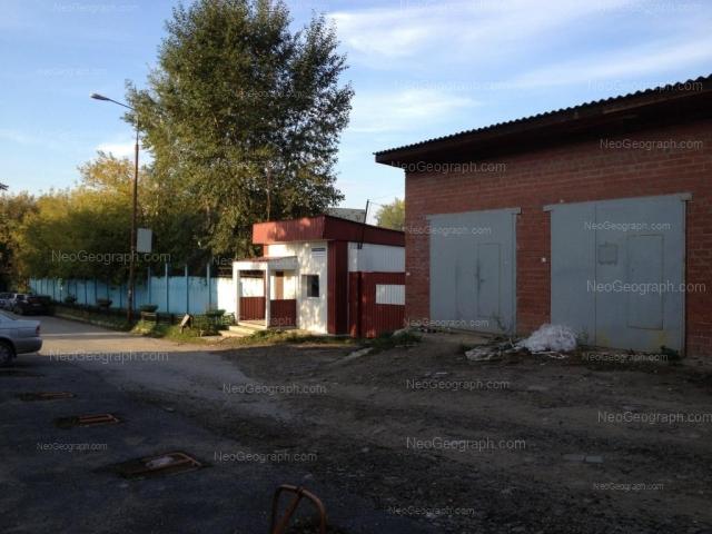 Адрес(а) на фотографии: переулок Автоматики, 5, Екатеринбург