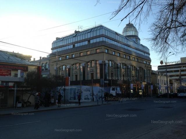 Адрес(а) на фотографии: улица Малышева, 68а, Екатеринбург
