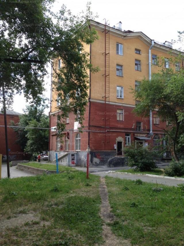 Адрес(а) на фотографии: Стахановская улица, 1, 4, Екатеринбург