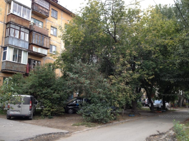 Адрес(а) на фотографии: Белореченская улица, 1, Екатеринбург