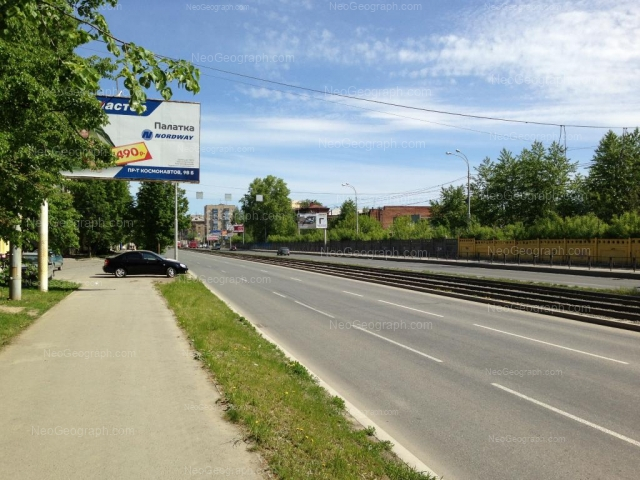 Адрес(а) на фотографии: Донбасская улица, 36, Екатеринбург