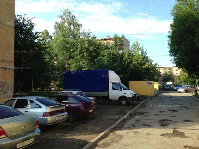 Адрес(а) на фотографии: улица Избирателей, 7, Екатеринбург