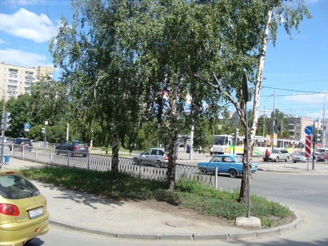 Address(es) on photo: Belorechenskaya street, 36/1, Yekaterinburg