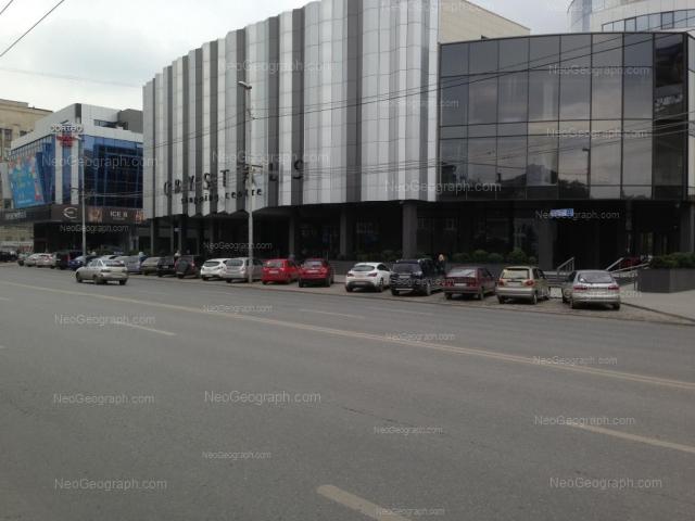 Адрес(а) на фотографии: улица Малышева, 71, Екатеринбург