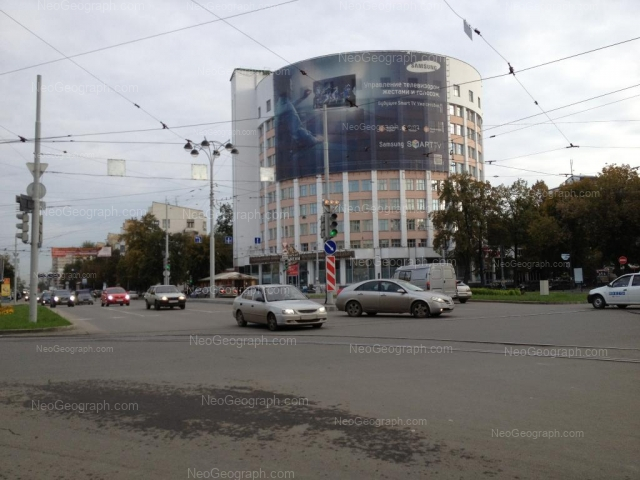 Адрес(а) на фотографии: проспект Ленина, 69/1, 69/2, Екатеринбург