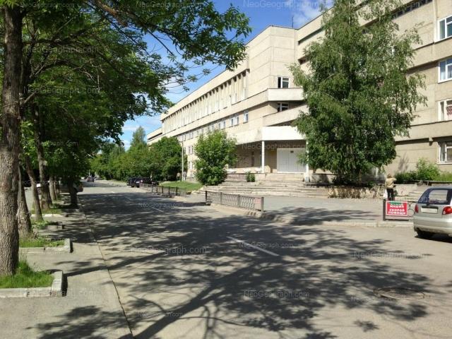 Вид на роддом городской клинической больницы номер 14