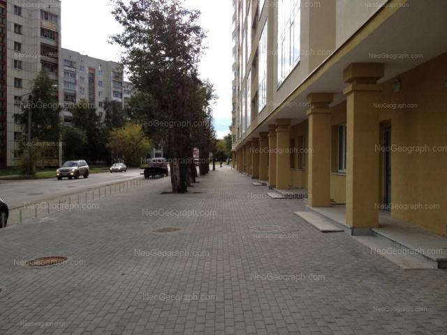 Адрес(а) на фотографии: проспект Космонавтов, 80 к5, Екатеринбург